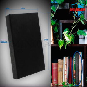 Книга со скрытой камерой № 1