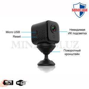 WiFi мини камера A11